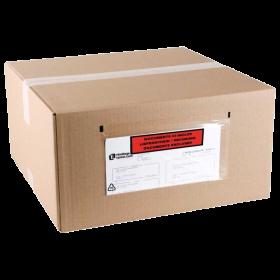 Enveloppes à Mousse - Type H/5 - Format 270x360 mm